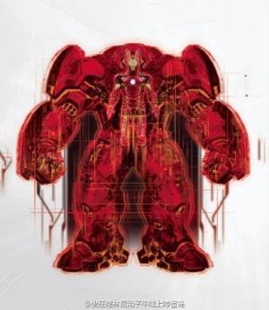 Avengers 2 new Ultron, Vision & Hulkbuster art is epic