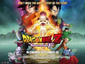 Win Dragon Ball Z: Resurrection 'F' merch!