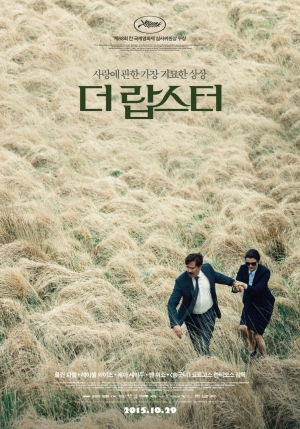 The Lobster new Korean Poster is pretty and relaxing