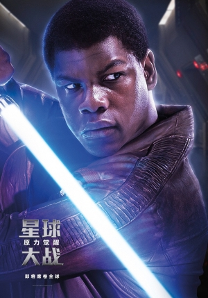 Star Wars: The Force Awakens international posters are cool as hell