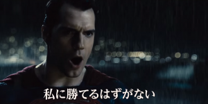 Batman v Superman: Dawn Of Justice Japanese trailer lands