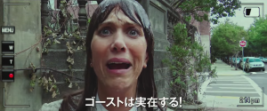 Ghostbusters Japanese trailer knows that ghosts are real