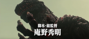 Godzilla Resurgence trailer looks epic