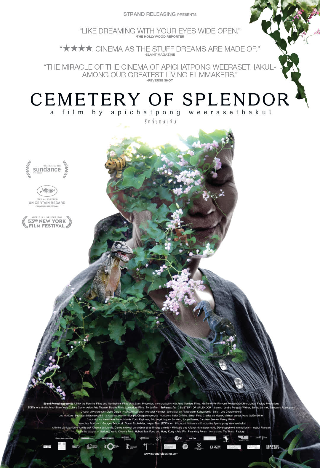 Cemetery Of Splendour film review: a haunting journey