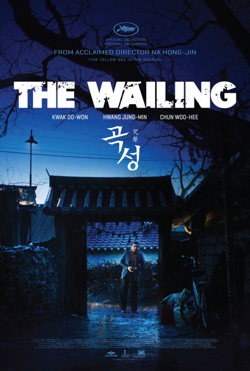 The Wailing film review – Fantasia 2016
