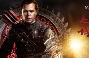 Great Wall motion posters introduce main characters