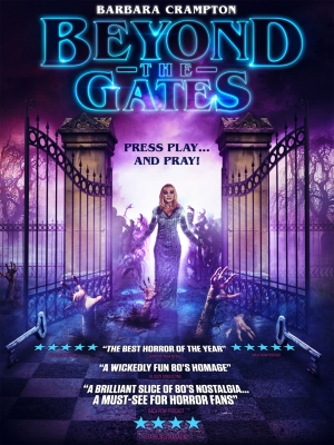 Beyond The Gates exclusive UK artwork for awesome retro horror