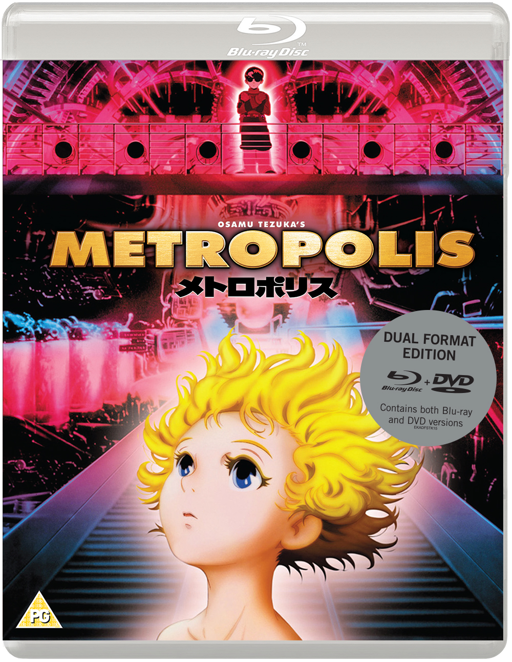 Metropolis Blu-ray review: no, not that one