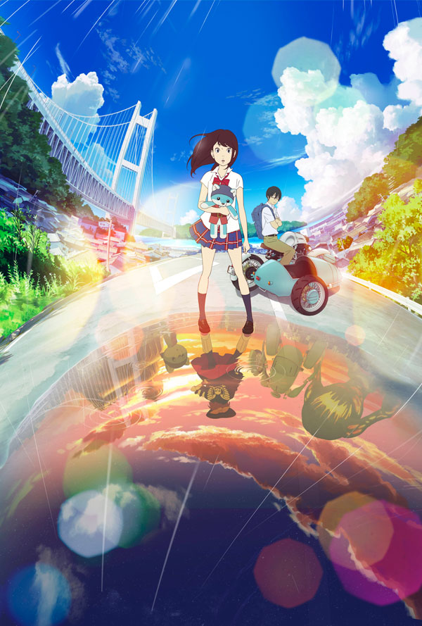 Napping Princess film review: dreams and reality merge in Kenji Kamiyama's anime