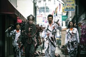 Meatball Machine Kodoku: Horror Channel FrightFest UK premiere first look