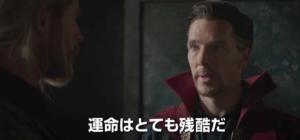 Thor: Ragnarok new international trailer brings in Doctor Strange
