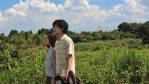 Before We Vanish film review: it's the end of the world in Kiyoshi Kurosawa's latest