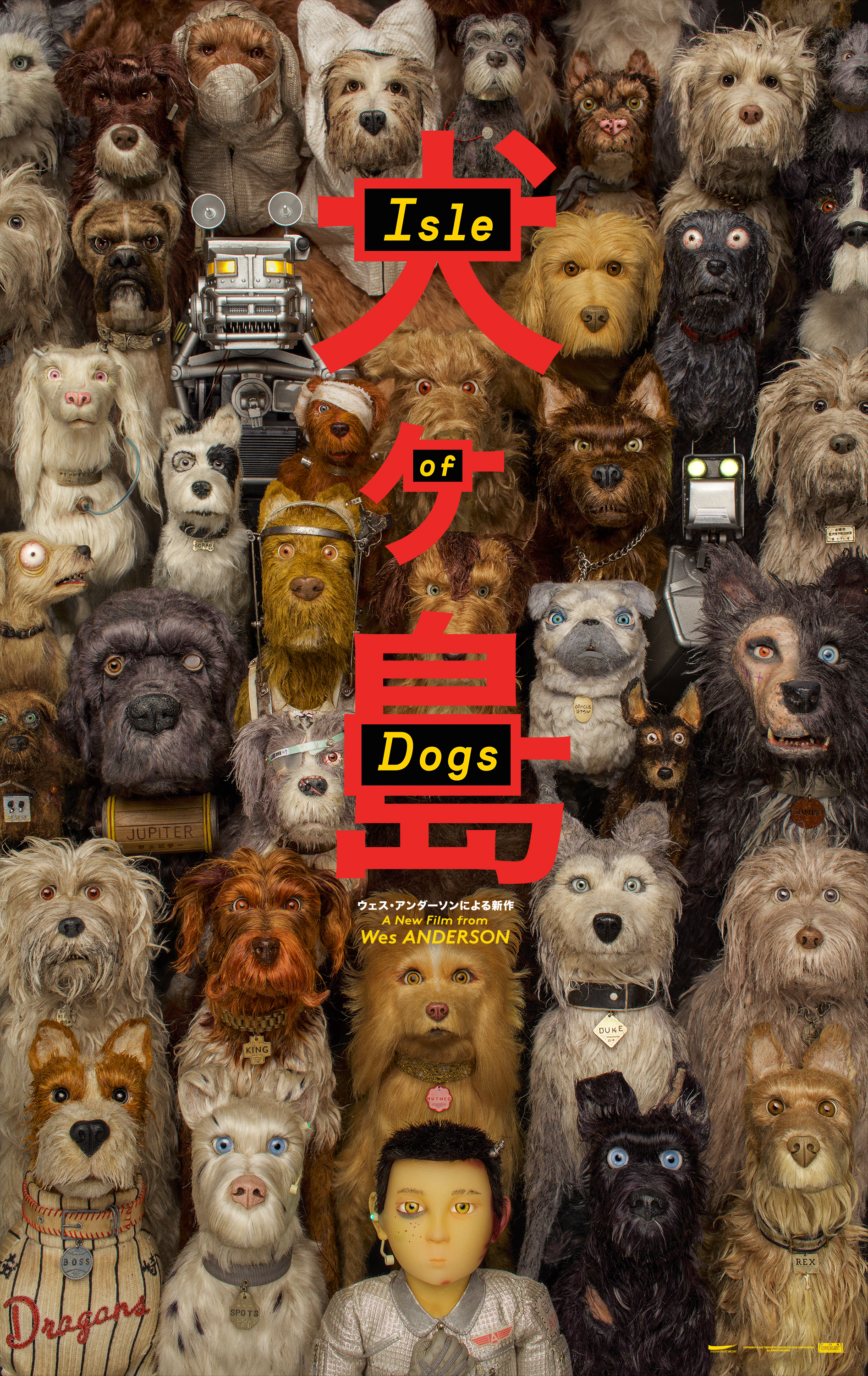 Isle Of Dogs film review: Wes Anderson's stop-motion tale is full of charm and invention