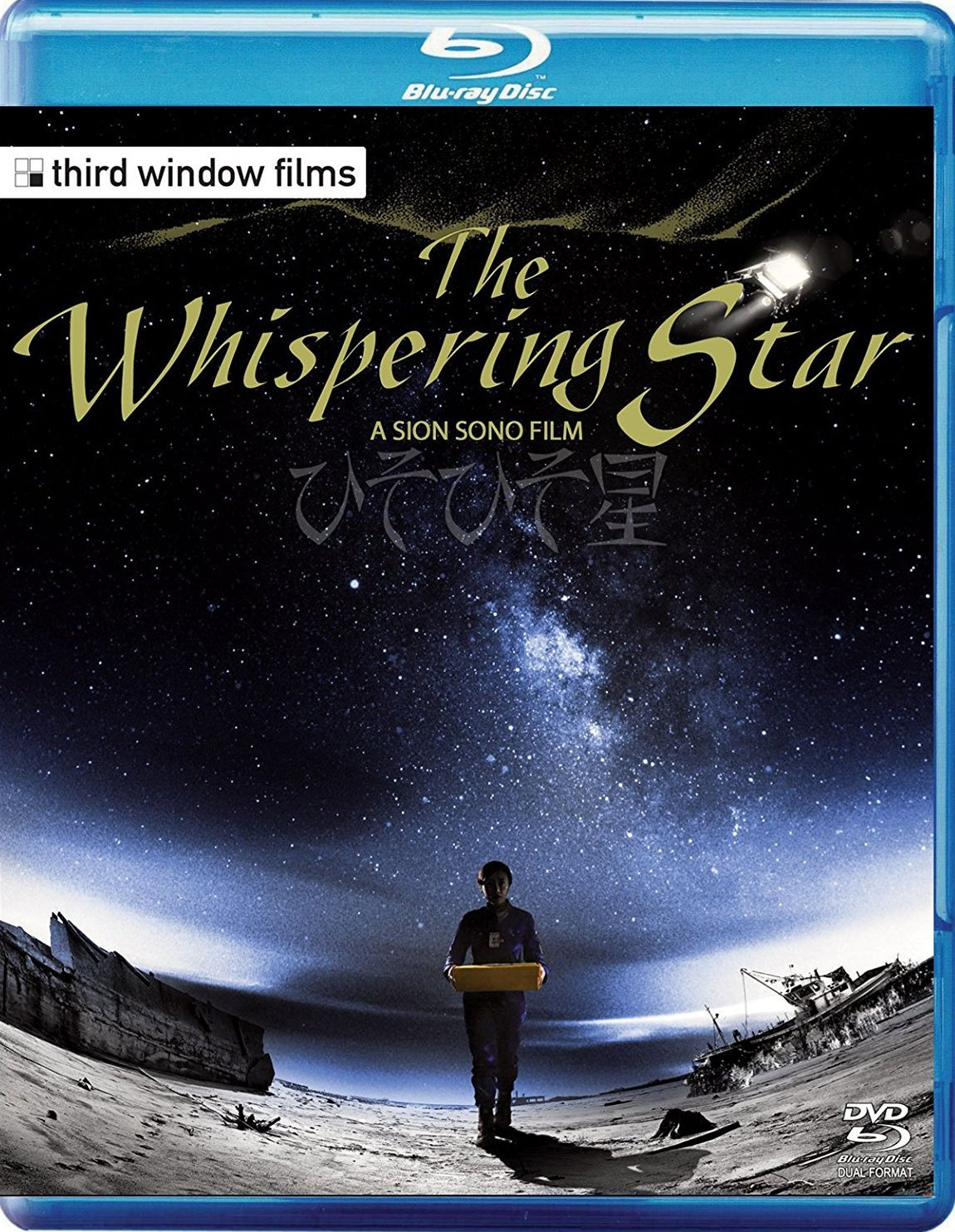 The Whispering Star Blu-ray review: Sion Sono's artfully elegant spin on memory and mortality
