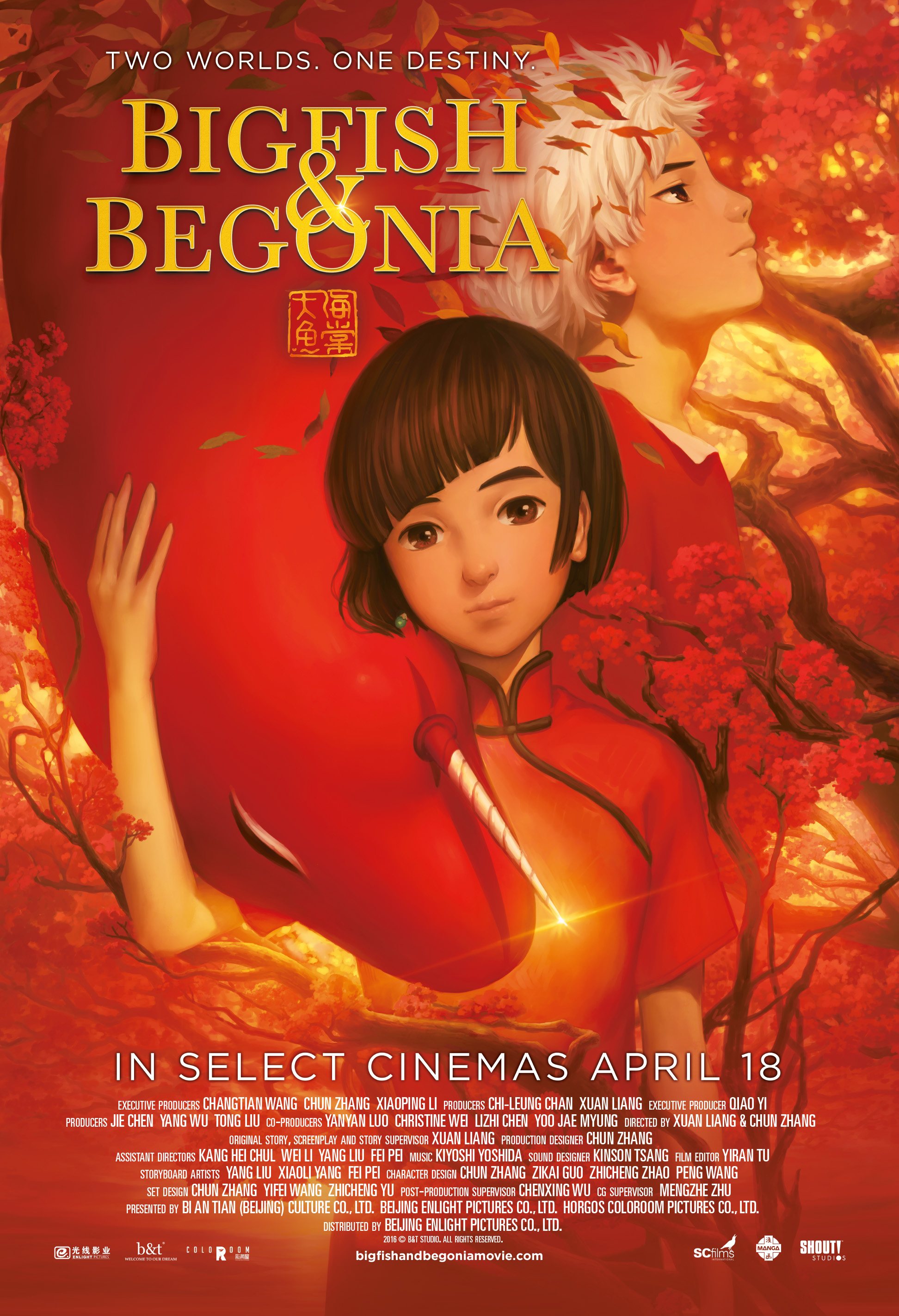 Big Fish & Begonia film review: a beautiful animation with visuals that sing