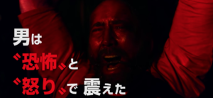 Mandy new Japanese trailer hunts crazy evil