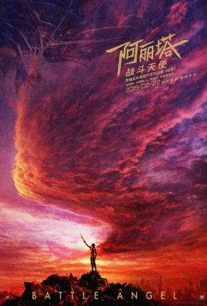 Alita: Battle Angel new Chinese poster is probably our favourite one