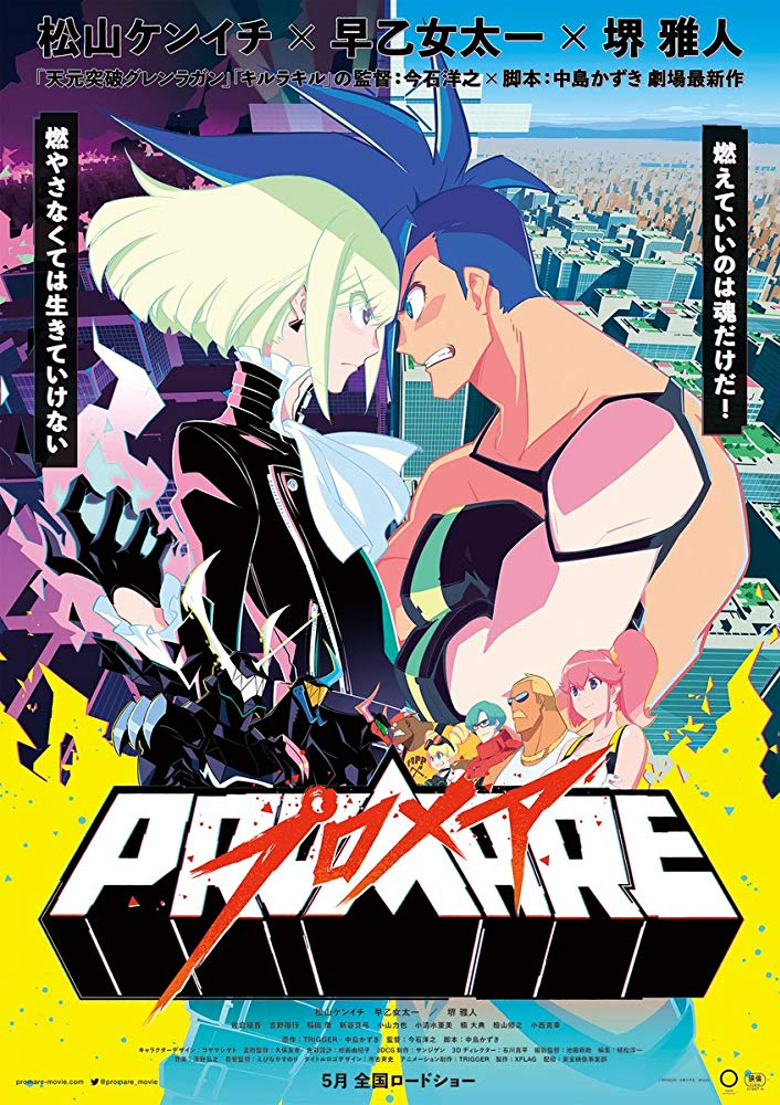 Promare film review: like mecha anime on speed