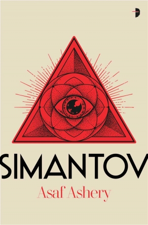 Simantov review: Lessons in mysticism
