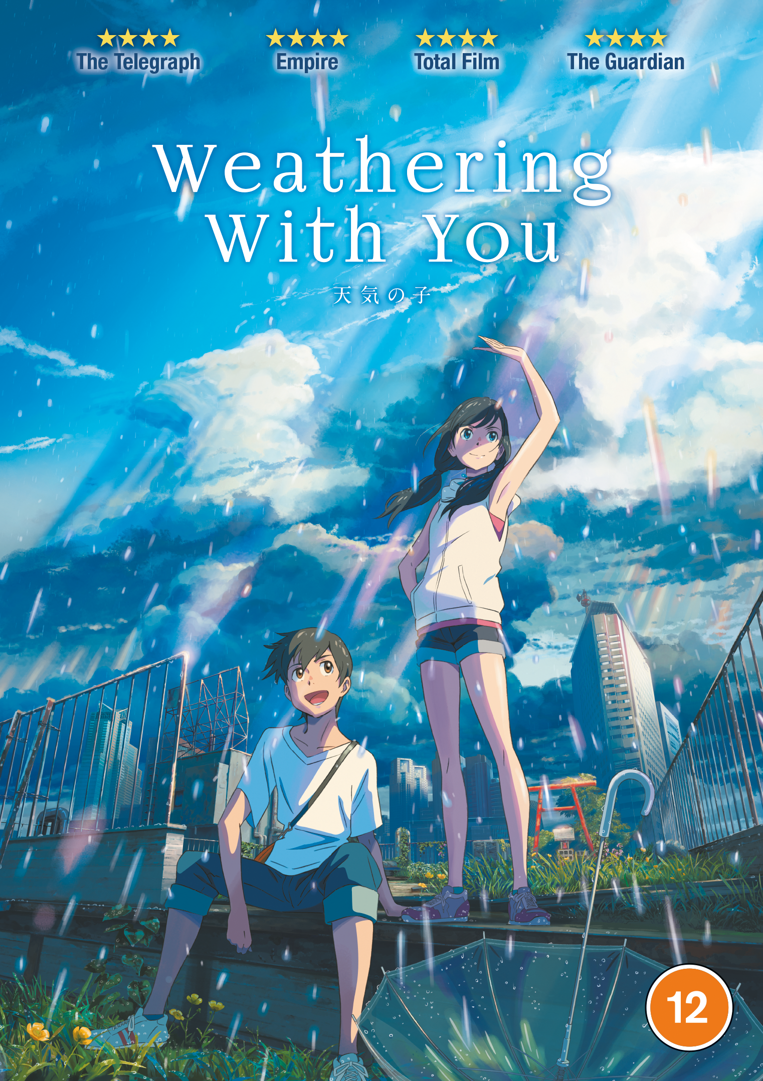 Weathering with You review: Steal My Sunshine