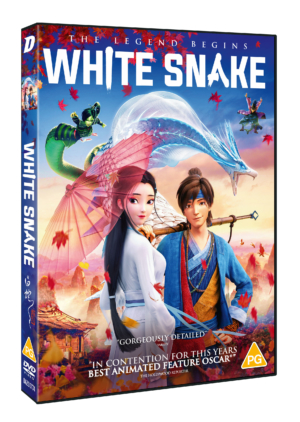White Snake: Win the fantasy animation on DVD