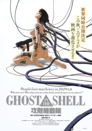Throwback: Ghost In The Shell