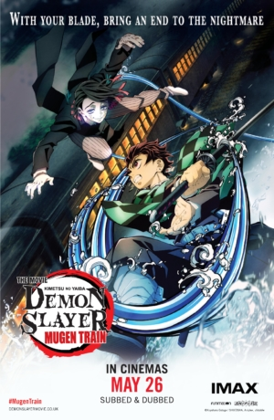 Demon Slayer -Kimetsu no Yaiba- The Movie: Mugen Train gets UK release