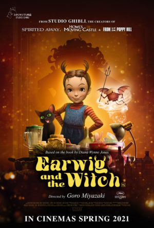 Earwig And The Witch: Release date set for Studio Ghibli's latest