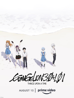 Evangelion: 3.0+1.0 Thrice Upon a Time review: The end of Evangelion