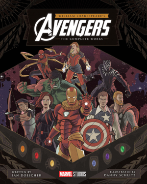 William Shakespeare's Avengers: The Complete Works Competition